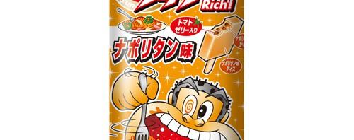 赤城乳業『ガリガリ君リッチ ナポリタン味』3月25日発売