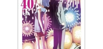 『ハヤテのごとく!』新作OVA制作決定