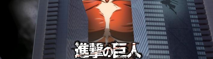 川崎で『進撃の巨人』プロジェクションマッピングイベント開催―60m級「超大型巨人」実物大が出現