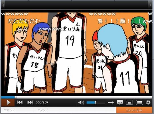 黒子のバスケの映画作ってみた。