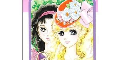 宝塚雪組新トップは長崎・宮崎の九州出身コンビ!少女漫画『伯爵令嬢』でお披露目