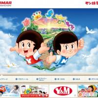 ヤンマー公式サイト内『ヤン坊マー坊天気予報』