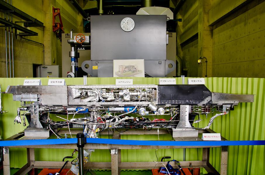 極超音速ジェットエンジン