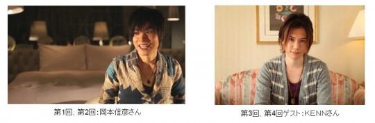 第1回・第2回のゲストは岡本信彦さん。そして第3回・第4回のゲストはKENN