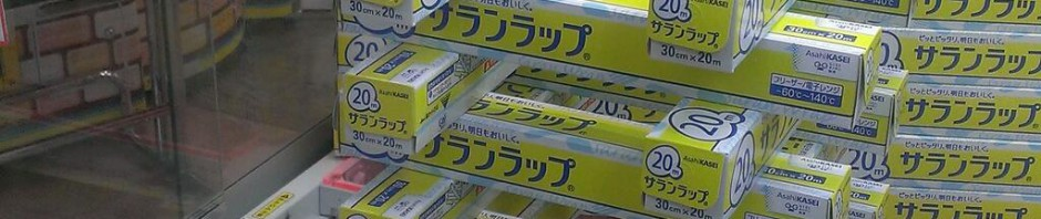 マジか!秋田県クレーンゲーム景品あるあるが話題