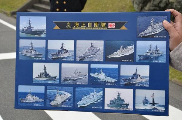第2回護衛艦カレーナンバー1グランプリinよこすか