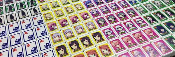 ハルヒ牌にこなた牌!?超会議3でKADOKAWA人気キャラ麻雀牌使用した社内麻雀大会開催