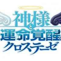声優・三宅淳一、病気のため主役ゲームを降板-代役に野島健児