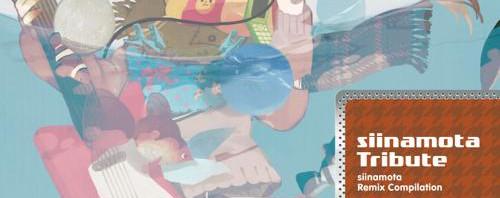 椎名もた、40mPのボカロRemixコンピ『VRUSH UP!』収録曲が試聴できるクロスフェード動画公開