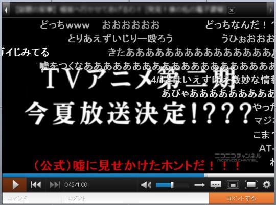 アニメ『あいまいみー』第二期決定!?