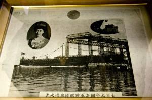 戦艦陸奥進水式の写真