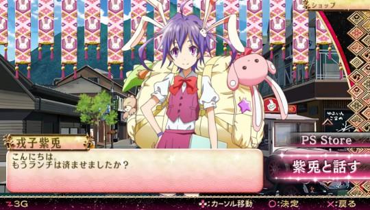 ゲームオリジナルキャラクター「戎子紫兎」
