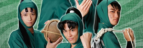 ミュージカル『忍たま乱太郎』第5弾再演が6月決定