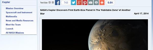 NASAが地球に似た惑星発見したぞ!→宇宙ファン歓喜→あまりに遠すぎて移住即断念