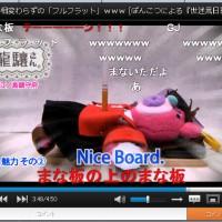 ニコ動で大人気の『艦これ』二次創作手描きアニメが第2海公開!