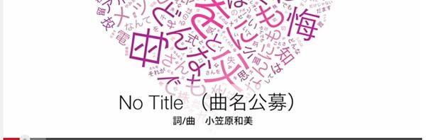 警視庁、初音ミク歌う『オレオレ詐欺』根絶メッセージソング発表!曲タイトル公募