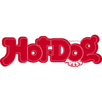 Hot-Dog-PRESSロゴ