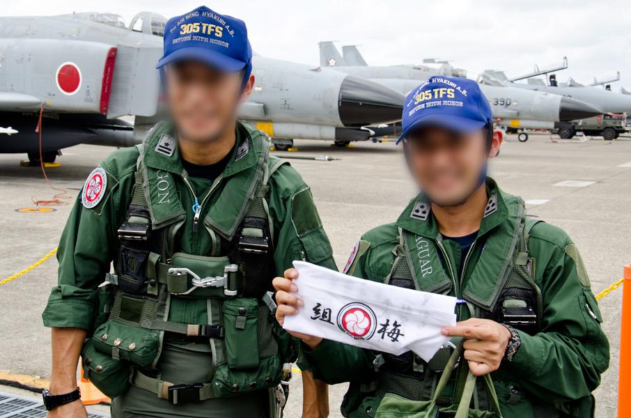 305飛行隊のパイロット