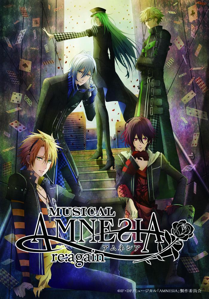 ミュージカル「AMNESIA」re:again