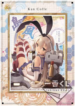 B賞 メモリアルセル画(全5種)