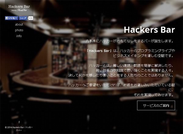 Hackers-Bar