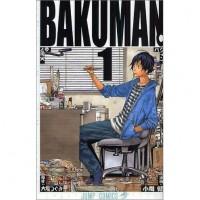 『バクマン。』1巻表紙