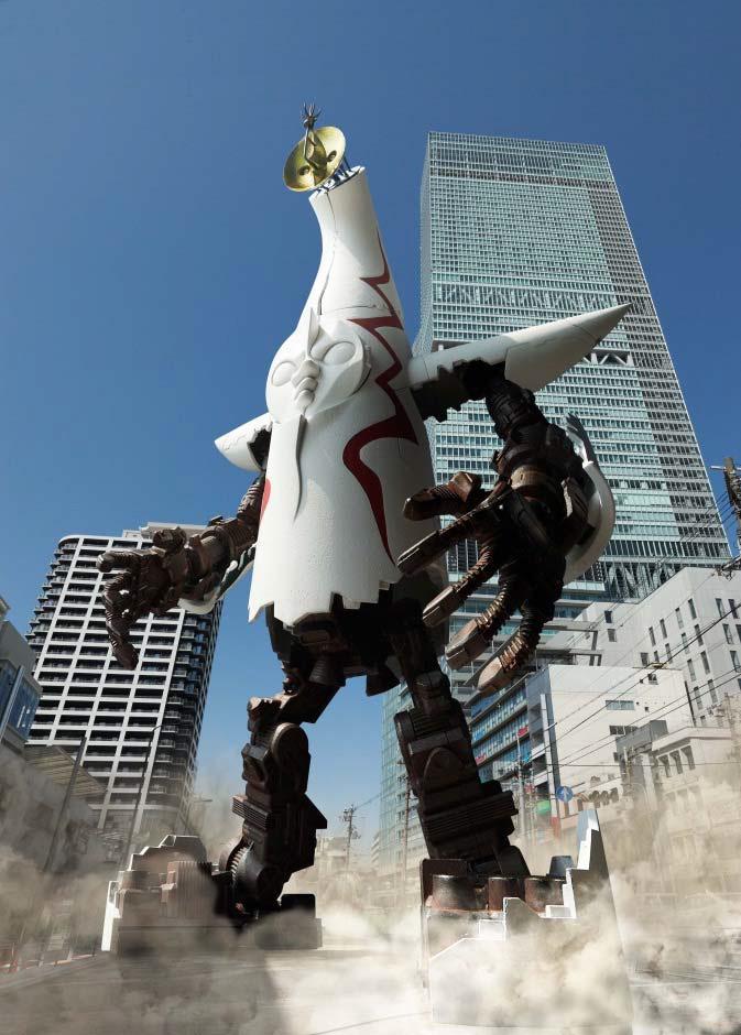 超合金-太陽の塔のロボ