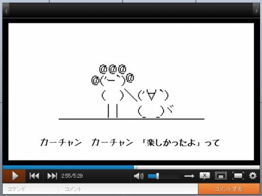 初音ミク曲『J( 'ー`)し カーチャン』