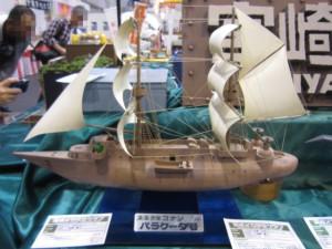 フルスクラッチの水上走行可能なバラクーダ号