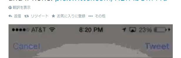 Twittergifアニメに対応 Iphone Androidからも利用可能 おたくま