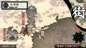 『俺の屍を越えてゆけ2』ゲーム画面