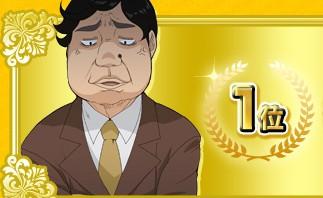 『ハイキュー!!バボカ!!』人気投票で教頭ダントツ1位