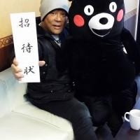 大仁田厚氏Facebookページ