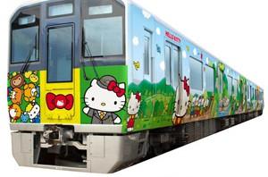 JR西日本、『ハローキティ和歌山号』運行