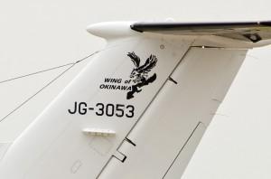 LR-2の尾翼マーキング