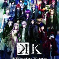 アニメ『K』 ニコニコで7月7日一挙放送