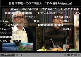 【となりのジブリ】第6回 今年の夏もニコニコ映画実況スタジオジブリスペシャル!