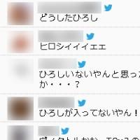 日本アニメファンが海外ファンにもの申す!「理想の父親アニメキ…