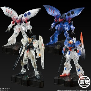 GUNDAM COSMIC LIGHT