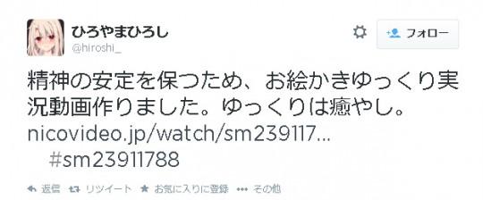 ひろやまひろし (hiroshi_) Twitter
