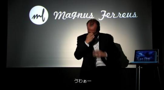 Magnus Ferreus社のCEOトーマス・パーカー氏