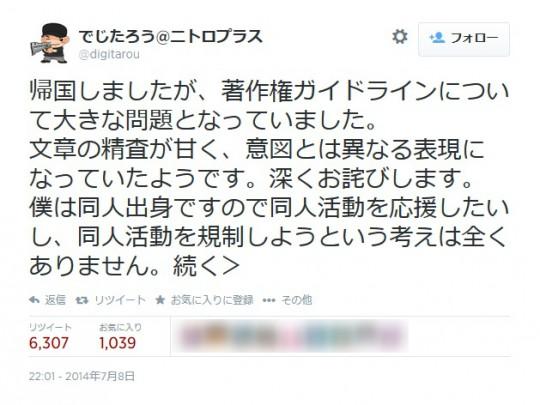 小坂崇氣氏のTwitter