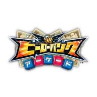 『ヒーローバンク アーケード』ロゴ