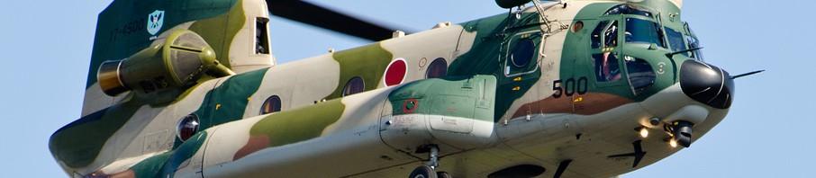 航空自衛隊のCH-47J