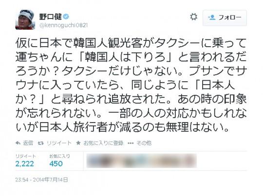 野口健さんTwitter@kennoguchi0821