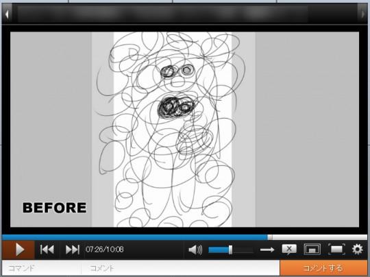 【ニコニコ動画】【ゆっくり実況】イリヤさん下書きしてみた
