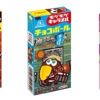 人気アニメ『進撃の巨人』とコラボレーションした『チョコボール』(70円税別)