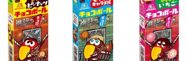 『チョコボール』のキョロちゃんが『進撃の巨人』エレン・お掃除リヴァイに大変身!