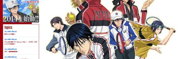 OVA『新テニスの王子様』新キャスト発表!