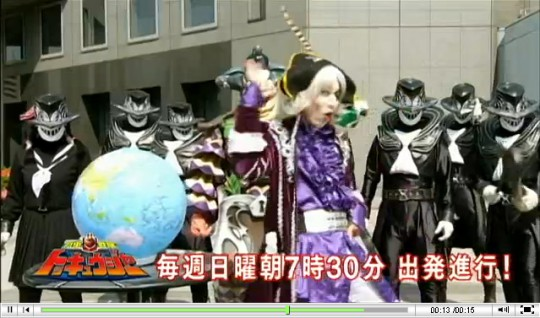 7月13日放送の第20駅「笑顔は危険」